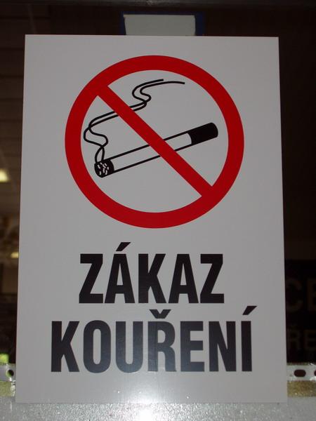 Заказ курения