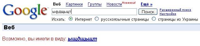 google_youmay.jpg