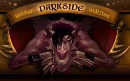 1apr_darkside.jpg